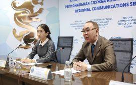 Законодательные поправки финансового сектора обсудили в Алматинской области