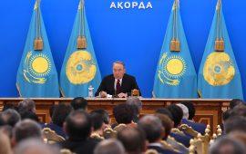 Мемлекет басшысы Н.Ә.Назарбаевтың Қазақстан халқына жолдауы. 2018 жылғы 5 қазан