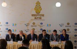 В Талдыкоргане впервые стартовал Республиканский фестиваль «Шертпе кюй»