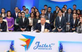 Нұрсұлтан Назарбаев Жастар жылының салтанатты ашылу рәсіміне қатысты