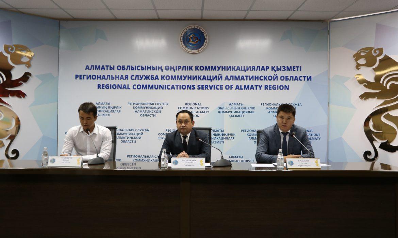 Биыл Алматы облысында «Парасаттылық мектебі» өз жұмысын бастайды