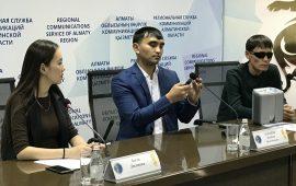 Алматы облысында «ЕРЕКШЕ» жандарға арналған  жоба іске асуда