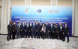 Алматы облысында 8 шағын ДШК салынады