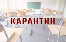 О режиме карантина и введении некоторых ограничительных мер на территории Талгарского района  Алматинской области